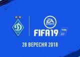 Other. Стали відомі рейтинги гравців ФК «Динамо» Київ у FIFA 19