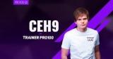 CS:GO. Ceh9 став тренером Pro100