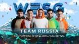 Dota 2. Team Russia тріумфували на WESG 2017